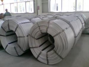 不锈钢合金包芯线喂线精炼工艺
